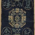 Kashgar fragment, cm 92x43